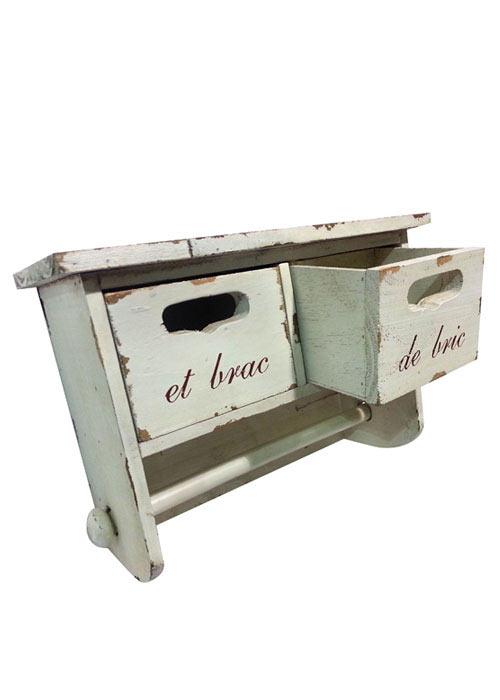 Porta Rollos Le France