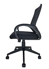 Sillón Chaise
